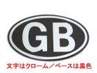 GBメタルプレート(ブラック/クローム)