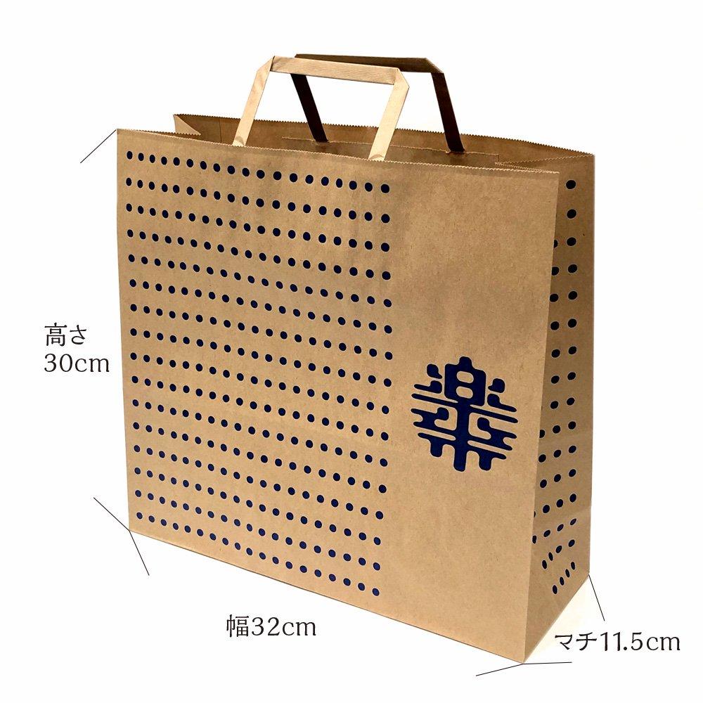 紙袋_中(最大20個向け)