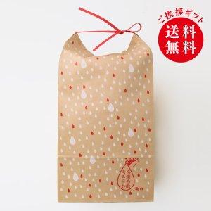 【送料無料】冬ギフト11個大米袋セット