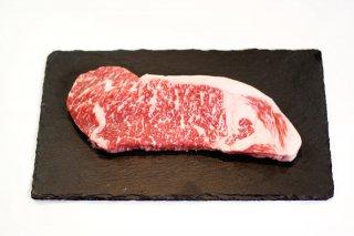 白老牛 サーロインステーキ</br>(1パック 約200g入)
