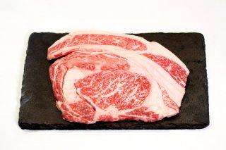 白老牛 リブロースステーキ</br>(1パック 約200g入)