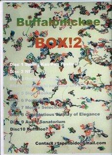 buffalomckee「BOX!2」