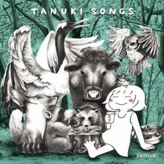 パリッコ「TANUKI SONGS」
