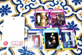逢根あまみ「ラブホ探訪トレーディングカード(5枚入り)」