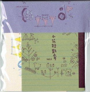 Atelier Katy「小花路散歩 vol.2」