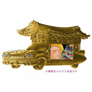 TOFUBOY RECORDS「霊柩車バッジ(金)ヘルアンドヘブン」