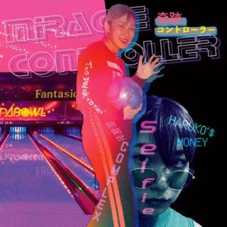 田島ハルコ「miracle controller」