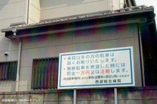 吉村智樹「街がいさがしポストカード Bセット」