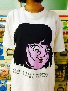 原田ちあき「すっこめTシャツ(在庫Sサイズのみ)」