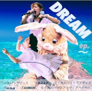MCウクダダとMC i know『DREAM ep.』