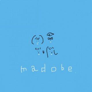 マドベ「madobe」