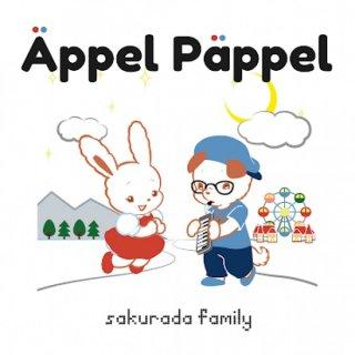 sakurada family「Appel Pappel」