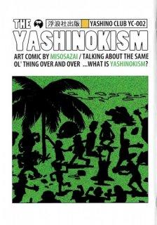 みそさざい「THE YASHINOKISM」