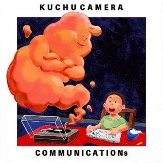 空中カメラ「COMMUNICATIONs」