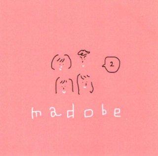 マドベ「madobe2」