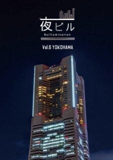 夜行部「夜ビル -Buillumination- Vol.6 YOKOHAMA」