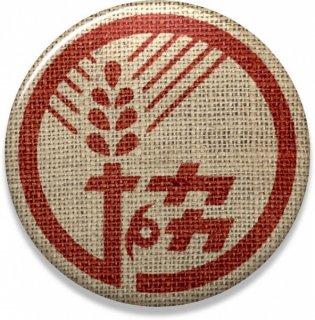 Counterfeiter's「農協マーク 缶バッヂ《麻》」