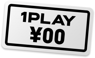 Counterfeiter's「1PLAY ¥00ステッカー」
