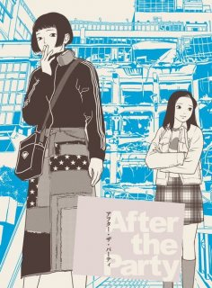 chapter22「After the party」