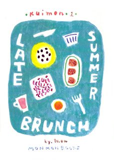 monmonbooks「KUIMON-1 LATE SUMMER BRUNCH」