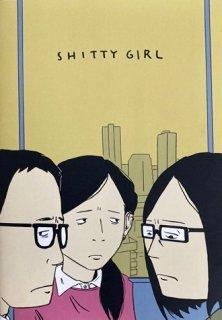 大嶋宏和「SHITTY GIRL」