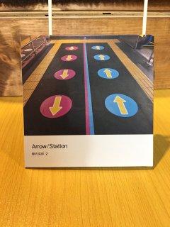 haco「Arrow/Station 駅の矢印2」