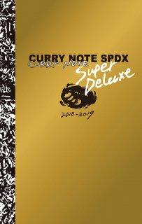 宮崎希沙「CURRY NOTE SPOX」