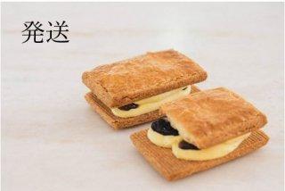 【予約】レーズン発酵バターサンド 6個入(5月17日販売分)