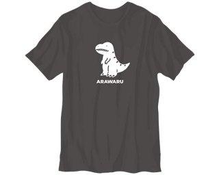 恐竜あらわるTシャツ