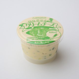 クリームチーズ[島ねぎ]