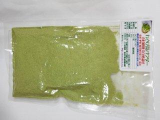 わさび菜パウダー(100g)