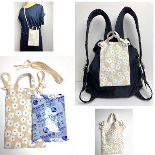 背中ひんやり!リュック・ランドセルに取り付けられる冷感3WAYバッグ(保冷剤付)/北欧風(ベージュ地に白い花)