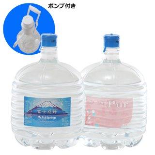 富士山世界遺産登録記念「日本一の山の水」利き水セット