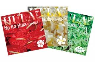 No Ka Hula(ノ カ フラ) 〜for Hula〜 CD3枚セット
