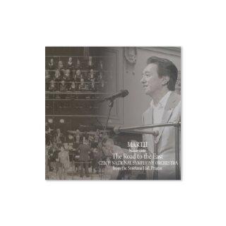 MARTH DVD メジャーライン 東への道 プラハ スメタナホール収録