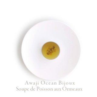 淡路由良の海の宝石 アワビのスープ ド ポワソン