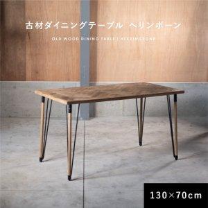 KOZAIダイニングテーブル ユニオンジャック柄W1400