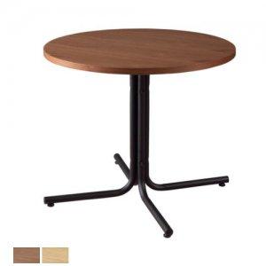 ダリオ カフェテーブル80