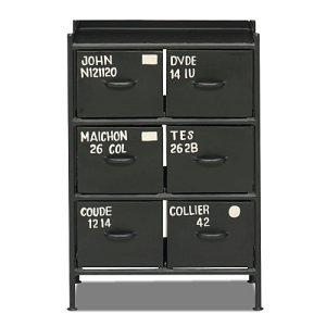 スチールチェスト<ienowa/6杯引出チェスト MSG BK色>[送料無料]<img class='new_mark_img2' src='https://img.shop-pro.jp/img/new/icons61.gif' style='border:none;display:inline;margin:0px;padding:0px;width:auto;' />