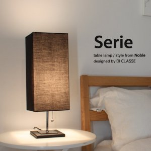 Serie table lamp セリエ テーブルランプ<img class='new_mark_img2' src='https://img.shop-pro.jp/img/new/icons61.gif' style='border:none;display:inline;margin:0px;padding:0px;width:auto;' />