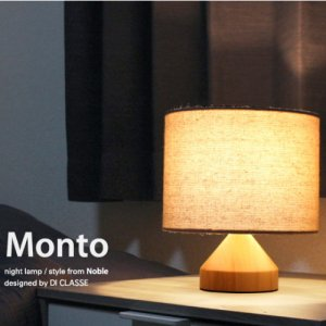 Monto night lamp モント ナイトランプ<img class='new_mark_img2' src='https://img.shop-pro.jp/img/new/icons61.gif' style='border:none;display:inline;margin:0px;padding:0px;width:auto;' />