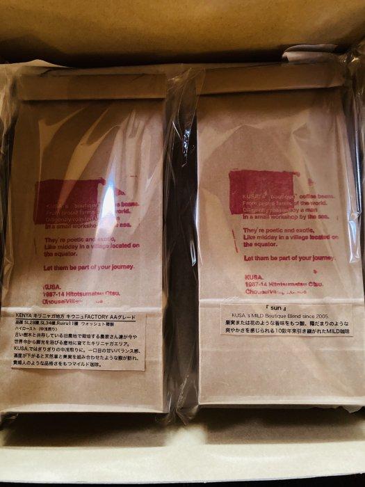 KUSA.の珈琲豆セット