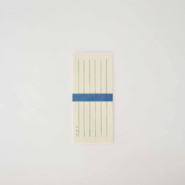 『一筆箋』900年の歴史を持つ杉原紙