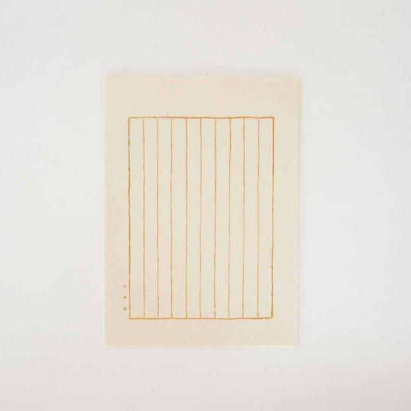 『大きな便箋(罫線付き)』900年の歴史を持つ杉原紙