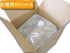 業務用 濃縮塩水24(20L バッグタイプ)