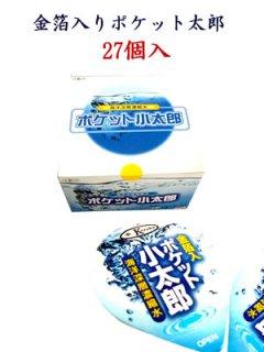 日本海海洋深層水100%使用 金箔入りポケット小太郎(10ml-27個)