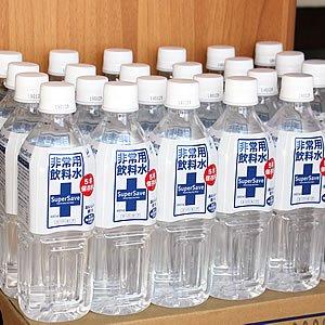 非常用飲料水 Super Save(スーパーセーブ)480ml×24本