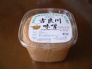 吉良川味噌(米・大豆 あわせ味噌)1kg