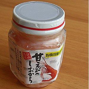 甘えび塩辛(190g瓶詰)