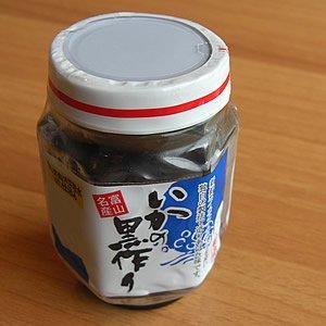 いか黒作り(180g瓶詰)